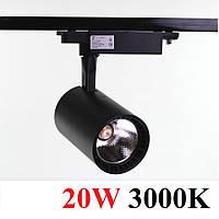 Трековый светильник 20W 3000K (теплый свет) Zlight 4007-203 светодиодный черный, белый, фото 1