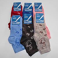 Подростковые носки Еліт ЖИТОМИР - 6.50 грн./пара (coffee), фото 1