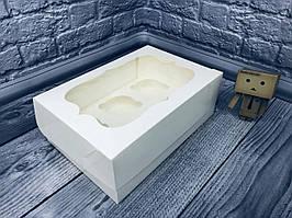 Коробка для 6-ти кексов / 250х170х90 мм / Молочн / окно-обычн
