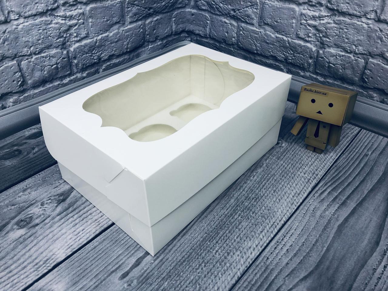 *10 шт* / Коробка для 6-ти кексов / *h=11* / 250х170х110 мм / Белая / окно-обычн