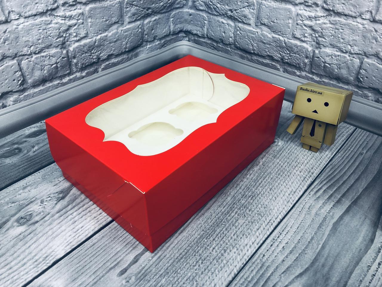 *10 шт* / Коробка для 6-ти кексов / 250х170х90 мм / печать-Красн / окно-обычн