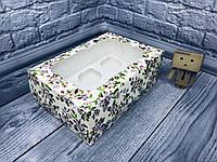 *10 шт* / Коробка для 6-ти кексов / 250х170х90 мм / печать-Весна / окно-обычн / лк / цв, фото 1