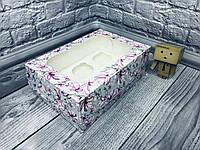 *10 шт* / Коробка для 6-ти кексов / 250х170х90 мм / печать-Магнол / окно-обычн / лк / цв, фото 1