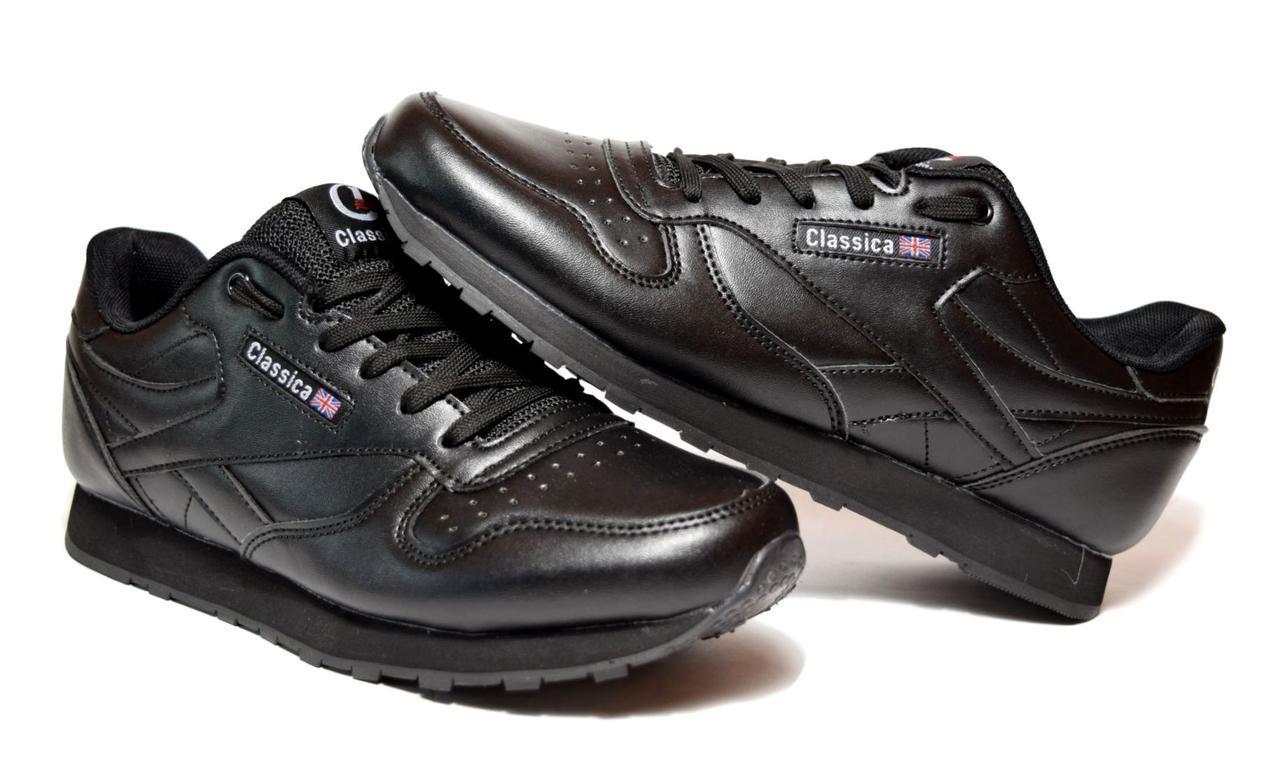 Кросівки Reebook чоловічі розпродаж 43 розміру