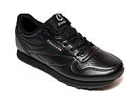 Кросівки Reebook чоловічі розпродаж 43 і 44 розмірів
