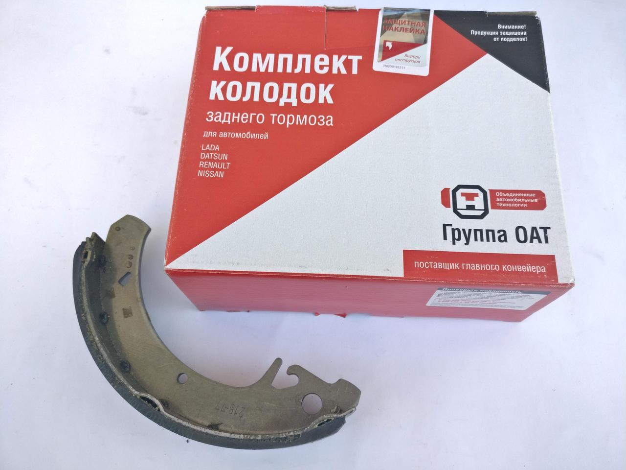 Колодка тормозная задняя ВАЗ 2108 2109 2109 2113 2114 2115 2170-72 1117-19 ВИС комплект