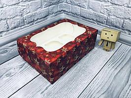 *10 шт* / Коробка для 6-ти кексов / 250х170х90 мм / печать-Снег.Красн / окно-обычн / НГ