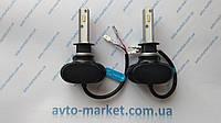 Автолампа светодиодная LED H1 5000K 4000LM комплект