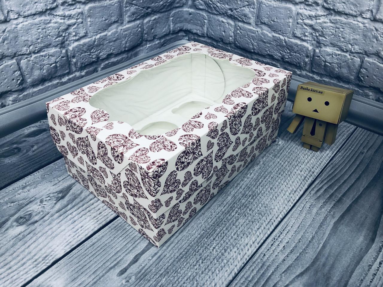 *10 шт* / Коробка для 6-ти кексов / *h=11* / 250х170х110 мм / печать-Сердц.Красн / окно-обычн / лк