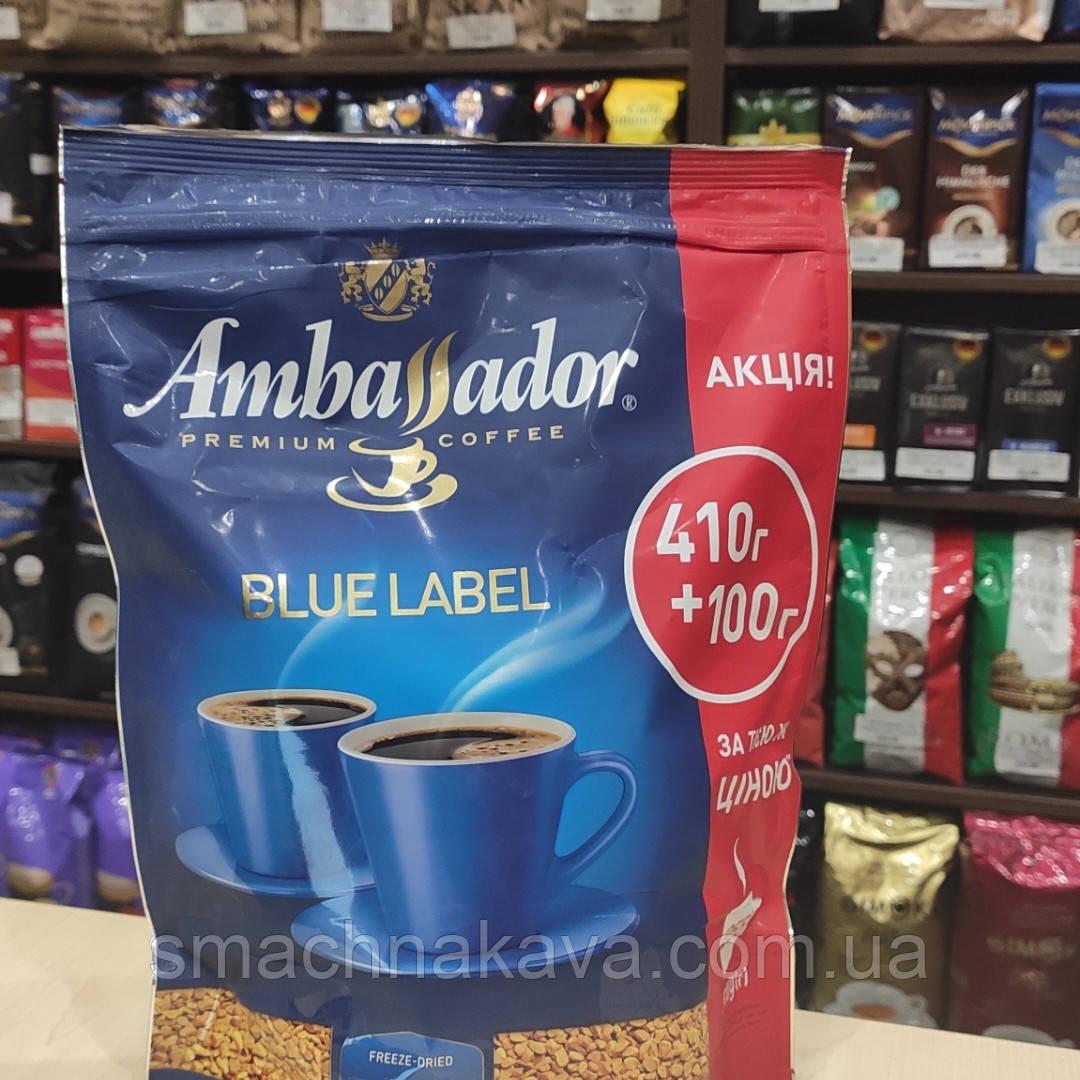 Растворимый кофе Ambassador Blue Label 510 гр.