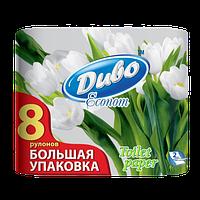Бумага туалетная целюлозная Диво Econom 8 рулонов