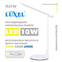 Светодиодная настольная лампа Luxel TL01 W 10W 2700K-6500K (1140 со сменой цвета и ночником) белая