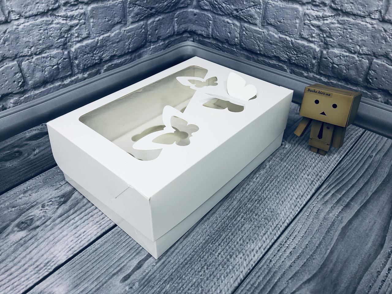 Коробка для 6-ти кексов / 250х170х90 мм / Белая / окно-Бабочка