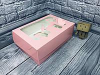 *10 шт* / Коробка для 6-ти кексов / 250х170х90 мм / печать-Пудр / окно-Бабочка  / лк, фото 1