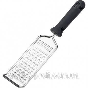 Терка для пармезана/цедры кухонная Stalgast 302160