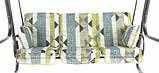 Дачні гойдалки Dajar з москітною сіткою розкладні, фото 2