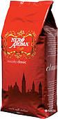 Кофе зерновой Nero Aroma Classic 1кг Италия