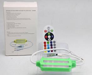 Контроллер для LED RGB ленты 220V 4Pin SL-1500 IR пульт IP68  Код.59615, фото 2