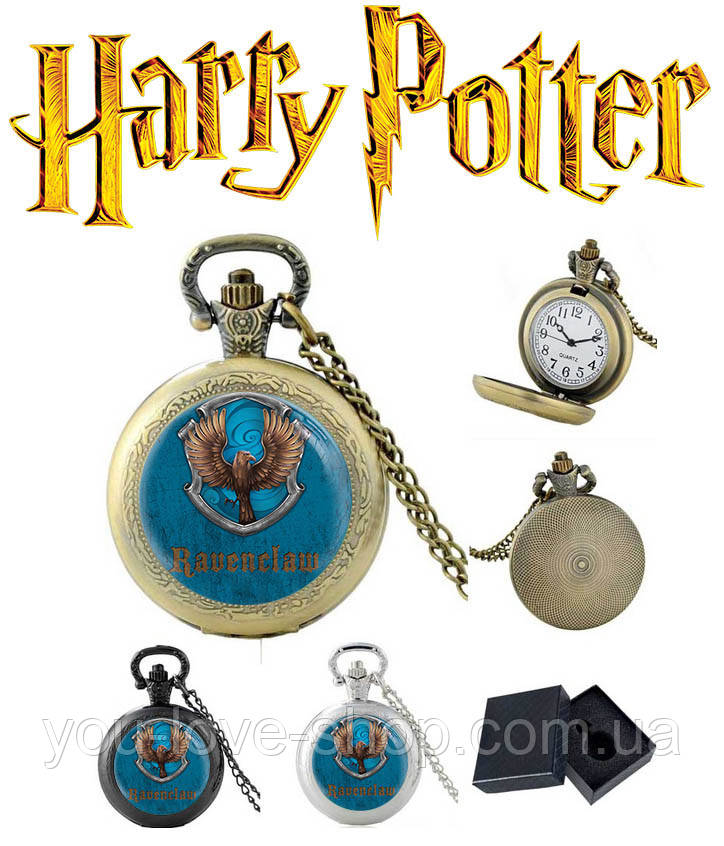 Карманные часы Гарри Поттер / Ravenlaw