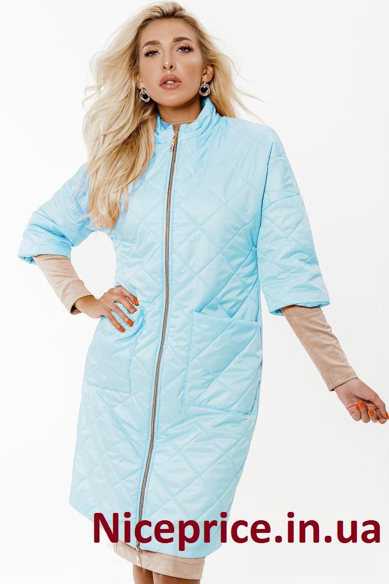 Длинная утепленная женская куртка небесно-голубая
