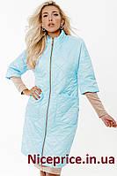 Длинная утепленная женская куртка небесно-голубая, фото 1