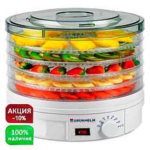 Сушилка для овощей и фруктов RUNHELM BY1102, 245 Вт, до 5 кг, 5 поддонов*33 см