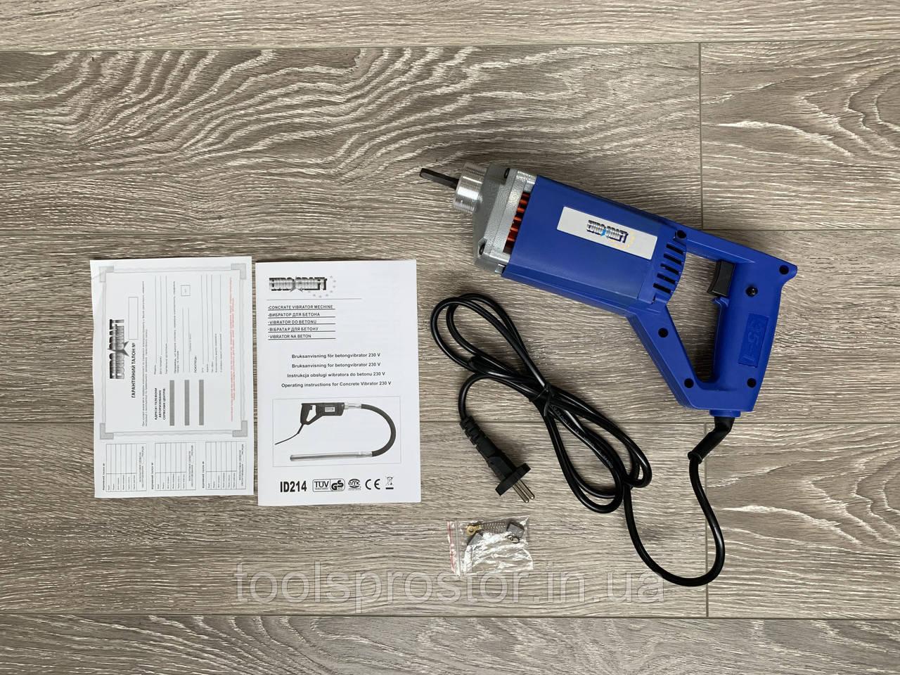 Глубинный вибратор для бетона EURO CRAFT ID214 : 1.5м булава | Гарантия 1 год
