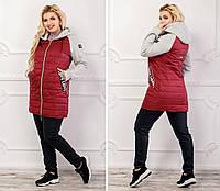 Батальна осіння куртка з теплими рукавами,7 кольорів. Р-ри 50-58