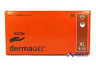Перчатки латексные ДермаГель, размер XL, текстурированные (DermaGEL, Mercator Medical), 50пар/упак., фото 1