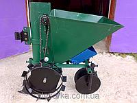 Картофелесажалка ТМ Шип Зеленая (цепная, 20 л.) с бункером для удобрений