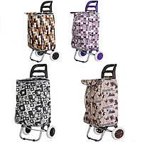 Тачка сумка с колесиками, сумка кравчучка 94 см