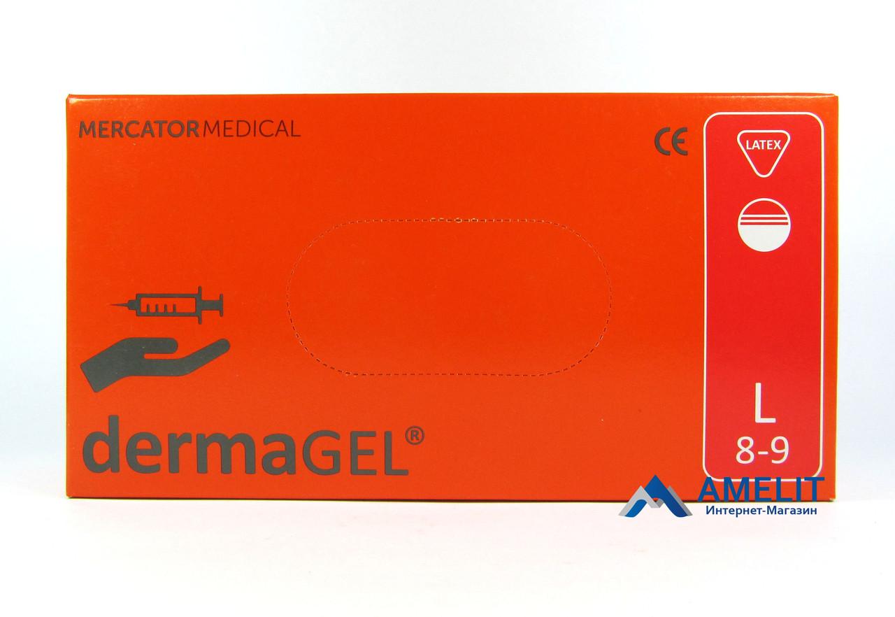 Перчатки латексные ДермаГель (DermaGEL, Mercator Medical), бежевые, размер «L», 50пар/упак.
