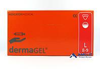 Перчатки латексные ДермаГель (DermaGEL, Mercator Medical), бежевые, размер «L», 50пар/упак., фото 1