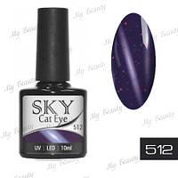 Гель-лак SKY CAT EYE №512 фиолетовый с красным шиммером с фиолетовой полоской, 10мл