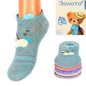 Детские короткие носочки с мордочкам и ушками Золото CL03 4-8. В упаковке 12 пар