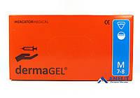 Перчатки латексные ДермаГель, размер М, текстурированные (DermaGEL, Mercator Medical), 50пар/упак.