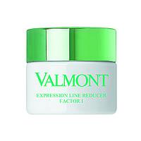 Восстанавливающий крем против морщин Valmont Expression Line Reducer Factor I