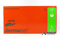 Перчатки латексные ДермаГель, размер S, текстурированные (DermaGEL, Mercator Medical), 50пар/упак., фото 1