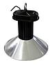 Светильник промышленный подвесной 60W IP65, фото 2
