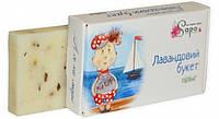 Мыло ручной работы Лавандовый букет,с солью  Черного моря, 50г, Sapo