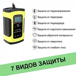 Автоматичний зарядний пристрій для авто, мото, човнових акумуляторів Autozyx ZYX-J10 6А 12В