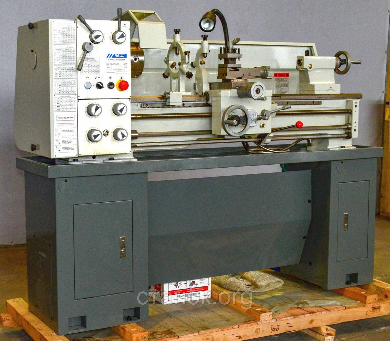 FDB Maschinen Turner 320 1000 W Токарный станок по металлу винторезный фдб 320 1000 в тюрнер машинен