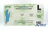 "Перчатки нитриловые СФМ (SFM Hospital Products), размер ""L"", 50пар/упак., фото 1"