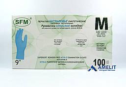"""Перчатки нитриловые СФМ (SFM Hospital Products), размер """"М"""", 50пар/упак."""