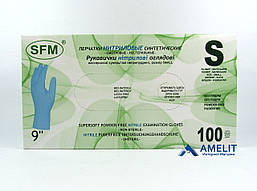 "Перчатки нитриловые СФМ, (SFM Hospital Products), размер ""S"", 50пар/упак."