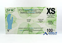 "Перчатки нитриловые СФМ (SFM Hospital Products), размер ""XS"", 50пар/упак., фото 1"