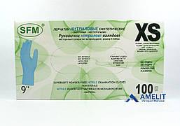 "Перчатки нитриловые СФМ (SFM Hospital Products), размер ""XS"", 50пар/упак."