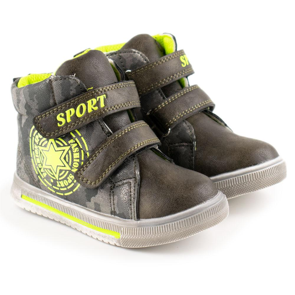 Ботинки для мальчиков Солнце 22  хаки 980550