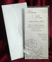 Классические стильные свадебные пригласительные купить