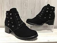 Ботинки женские замшевые черные